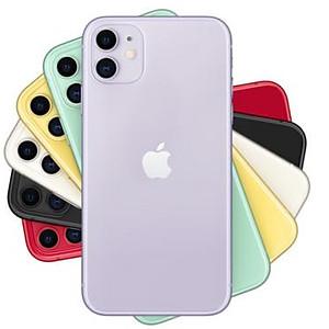 iphone11 cases