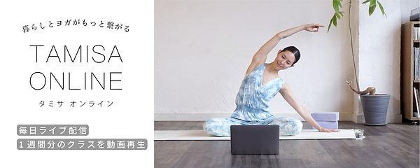 online class_top_pc.jpg