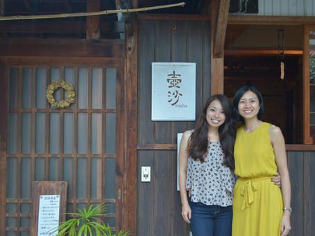 Eat Dream Kyoto vol.3 -- Cosha (壺沙)
