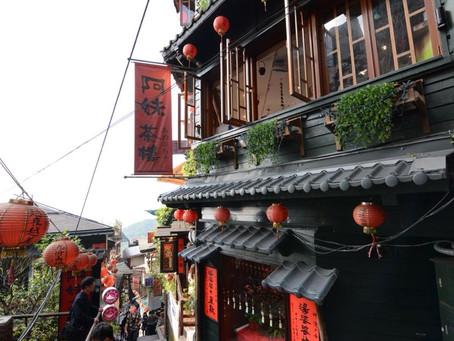 Taiwan - Taipei, Jiufen (World Trip Day 9)