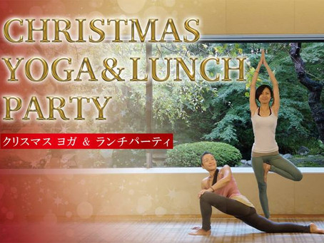 Christmas Yoga & Lunch Party at Hyatt Regency Kyoto