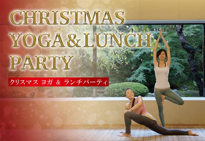 Xmas Yoga & Lunch 2014 7.jpg