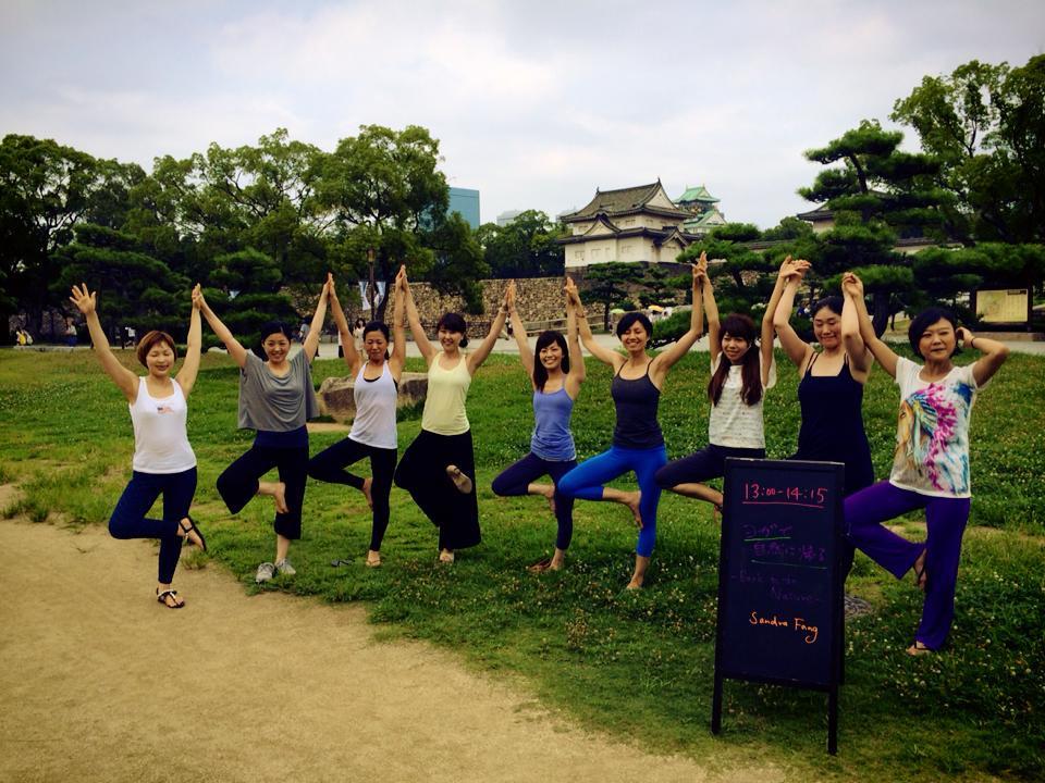 Park Yoga.jpg