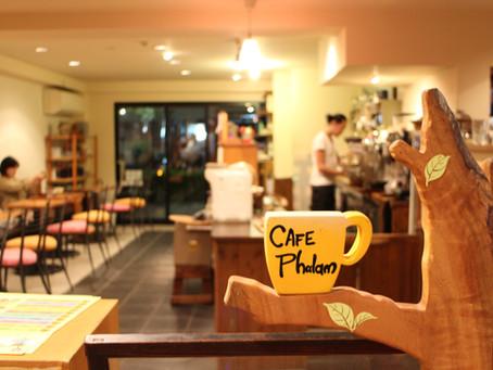 Eat Dream Kyoto vol.5 -- Cafe Phalam