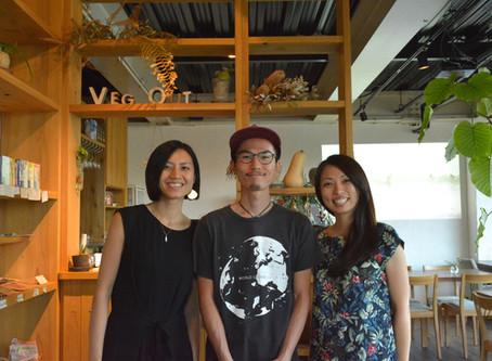 Eat Dream Kyoto vol.1 -- Veg Out