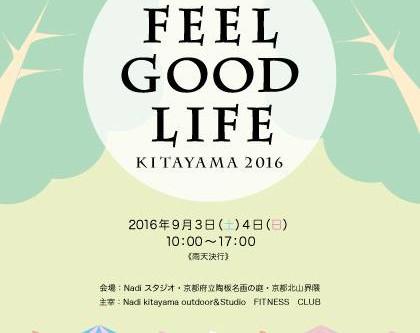 Feel Good Life -- Nadi Kitayama Event