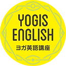 YOGIS ENGLISH