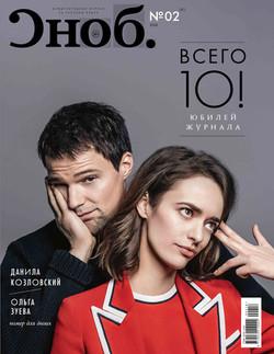 Danila Kozlovsky & Olya Zueva/ Snob