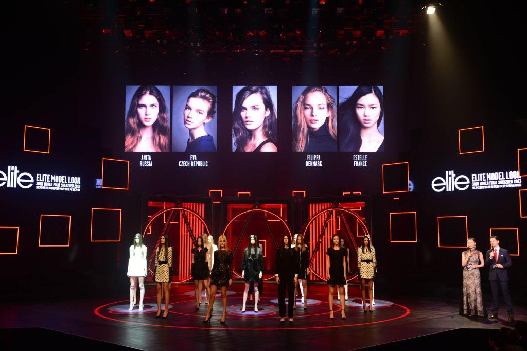 Elite Models-The Look-Shenzhen