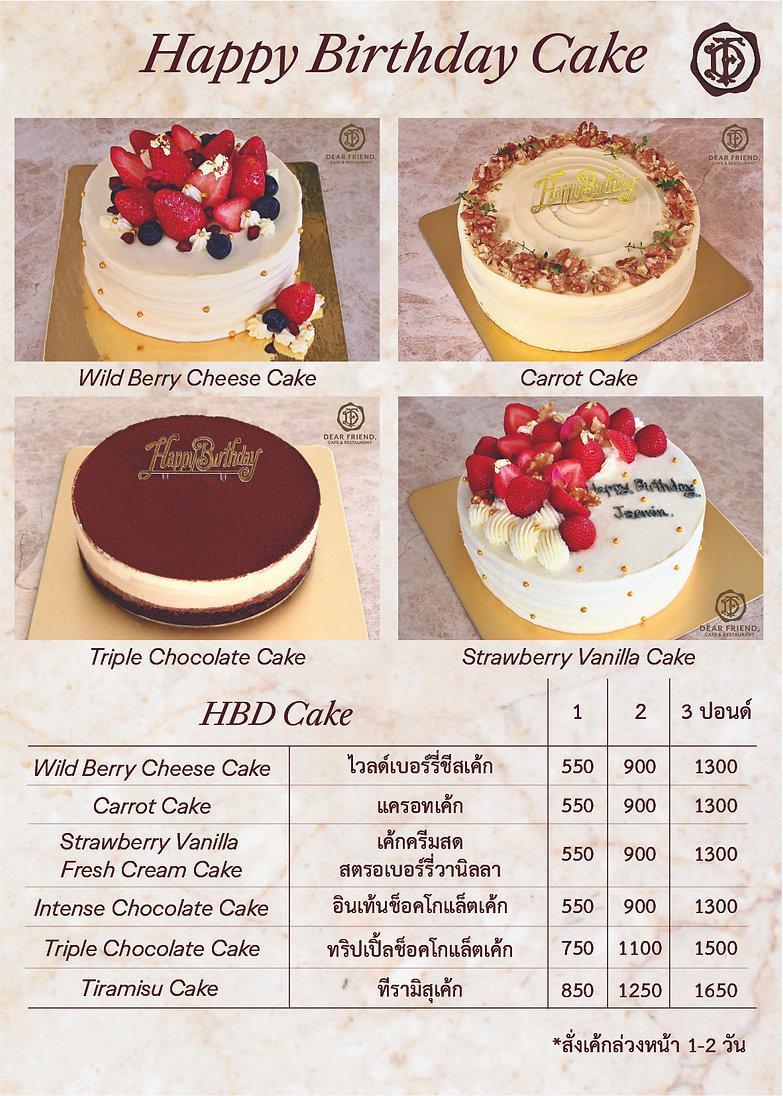 Dear Friend HBD Cake.jpg