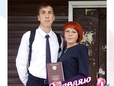 Поздравления ко Дню матери!