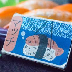 Sushi Matchbox