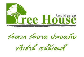 Tree House Residence (Lamlukka)