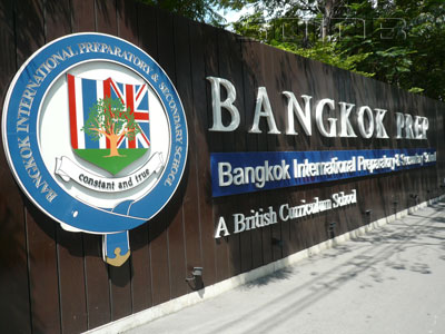 Bangkok International Preparatory & Secondary School