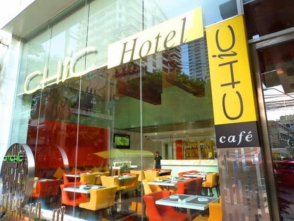 Citichic Boutique Suites Hotel Bangkok