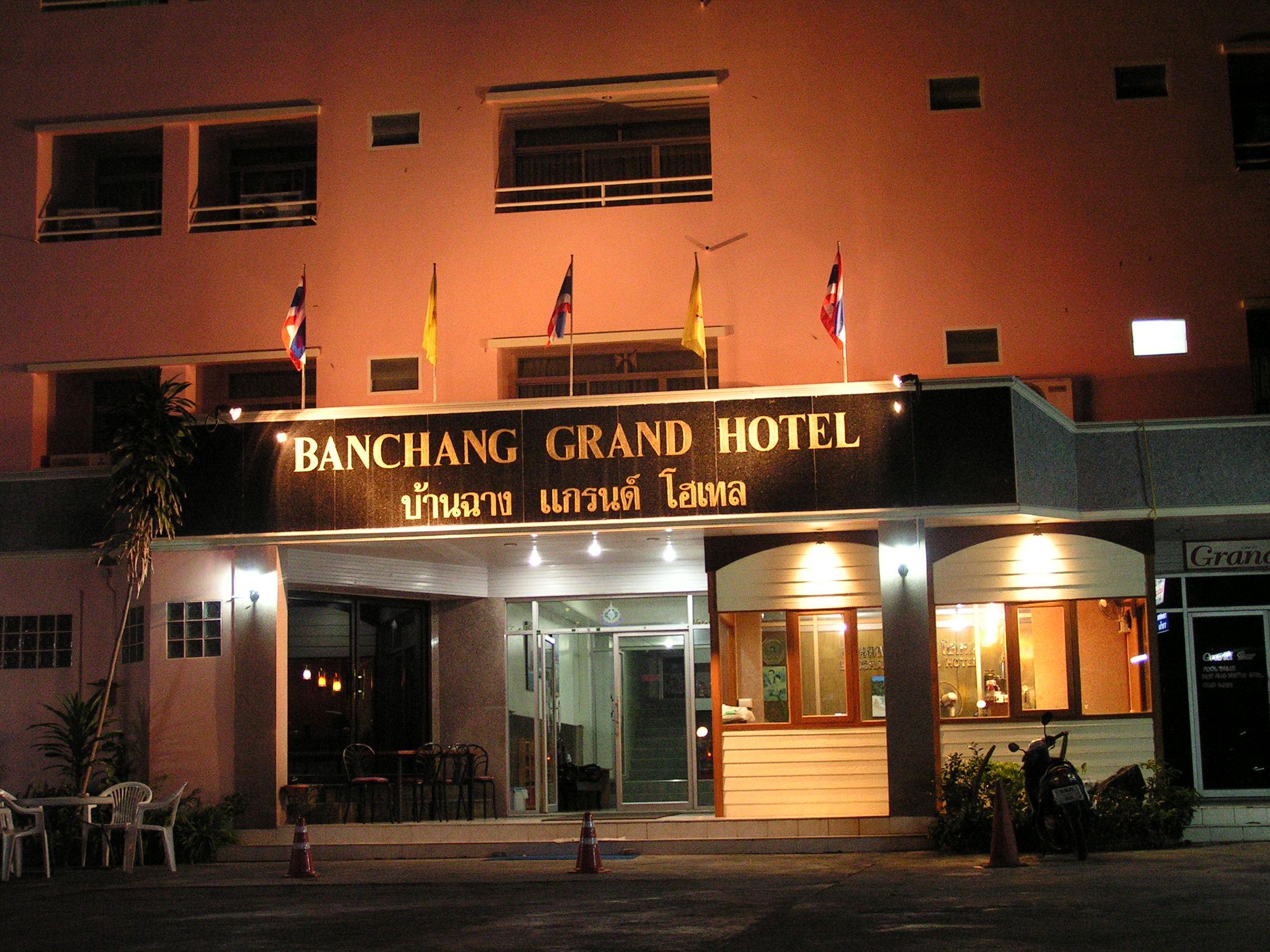 โรงแรมบ้านฉางแกรนด์โฮเทล