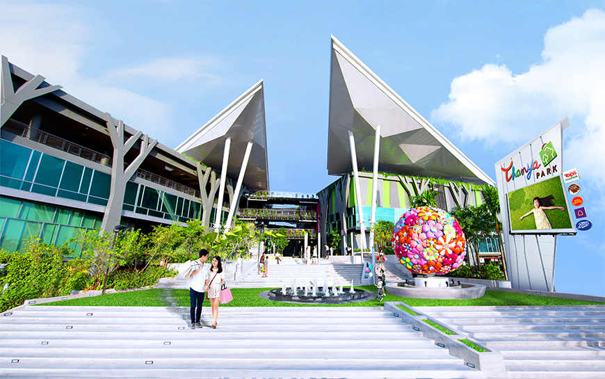 Thanya Park
