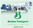 Ben Line Transports