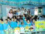 CSR project