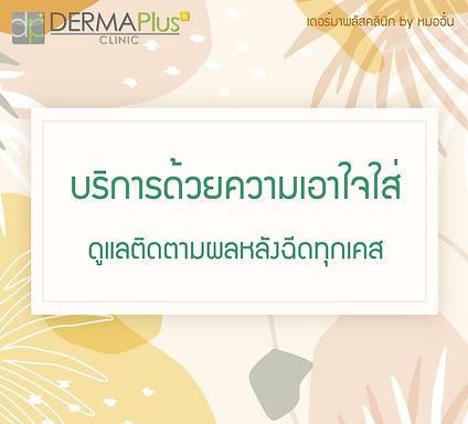 thumbnail_1595572271553.jpg