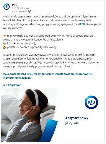 PZUoWellify.png