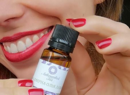 Використання ефірної олії.