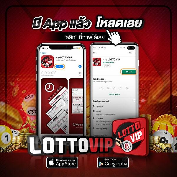 rich-002-download-app.jpg