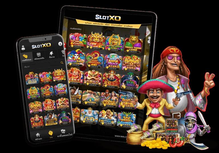 slotxo-game.png