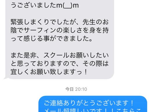 平塚でのTokoroMXM動画と最近のサーフィンスクール!
