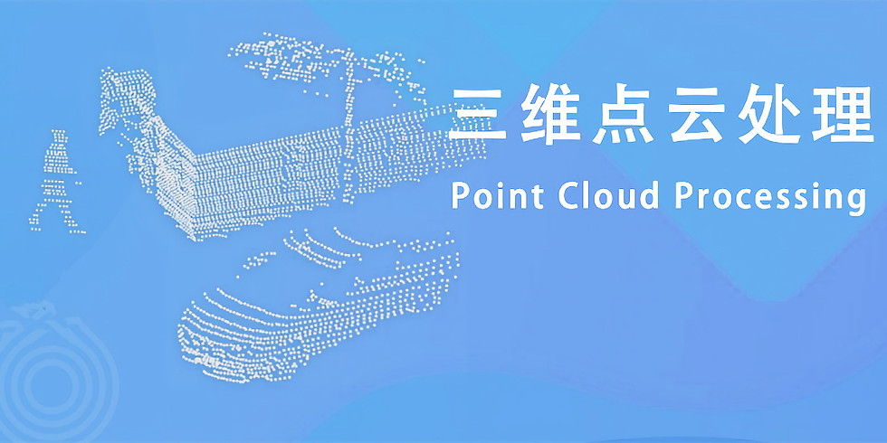 My Online Course of Point Cloud Processing