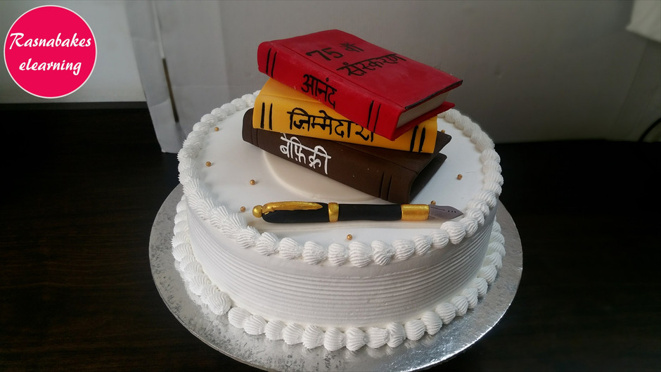 Book theme birthday cake design for the writer friend of yours