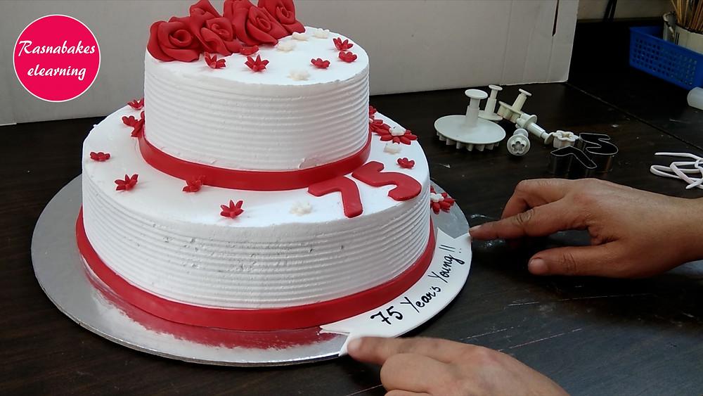 75th birthday celebration cake design