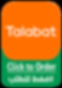 talabat-logo-click.png