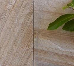 Natural Split Sandstone