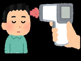 イベント入場者の体温測定、なにを使えばいい?