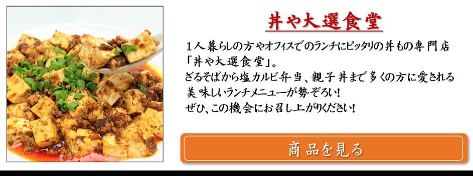 金沢市 宅配弁当
