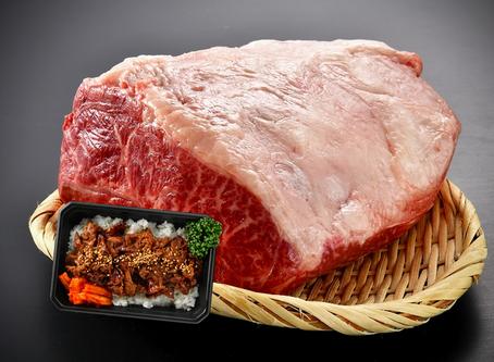 「焼肉富澤」が宅配・デリバリーサイト「ベントルート」に掲載されました!