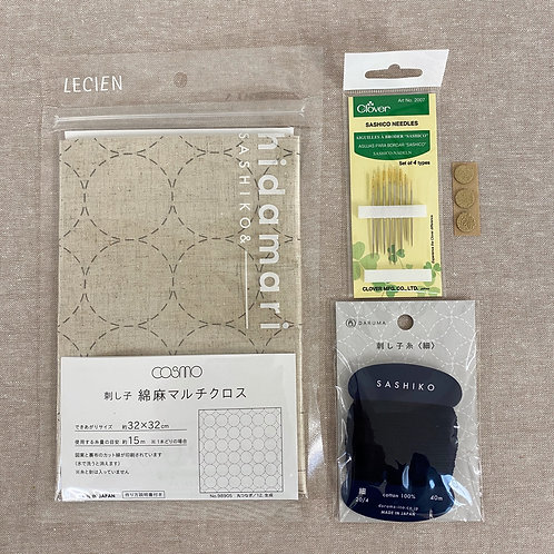 Sashiko Panel Kit - Natural Circles