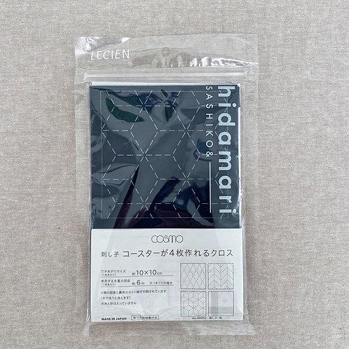 Sashiko Cotton & Linen Panel - Coasters Indigo Blue 98902-2004