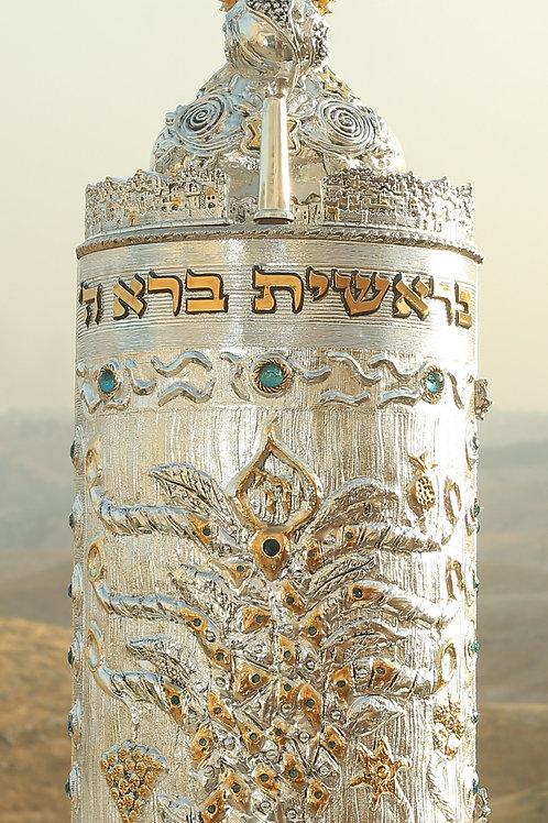 Torah Case-The Flame of Ashem