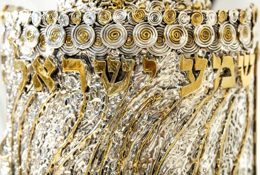Torah Case - Yemani