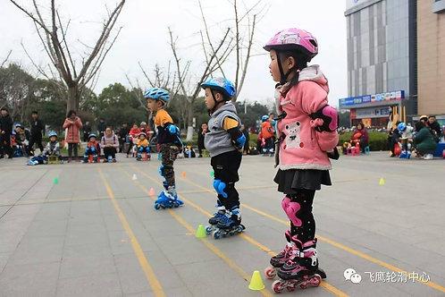 Renta patines para las clases