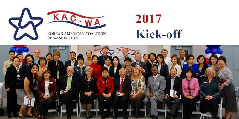 KAC-WA Kickoff 2017 - An Updated Website & New Community Portal