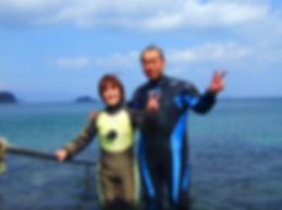 伊豆 ダイビング 体験