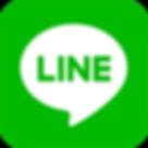 伊豆海ダイビングリゾートのLINE@登録はこちらです!