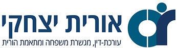 כותרת לוגו לאתר אורית יצחק.jpg
