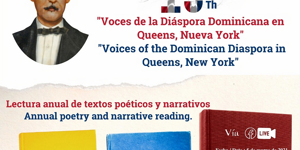 Voces de la Diáspora Dominicana en Queens, Nueva York.