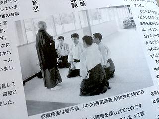 AikiNews NO.133/私の修業時代