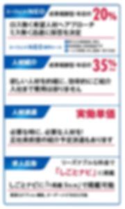 サービス概要_edited_edited.jpg