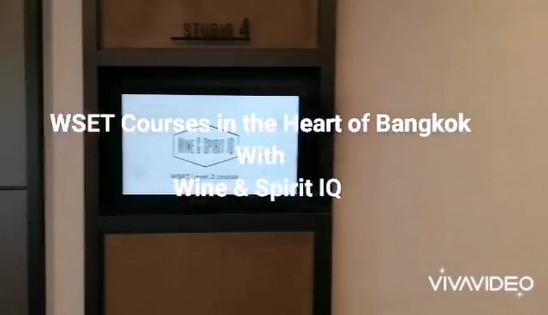 WSET courses venue